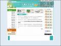 教育部十二年國民基本教育資訊網