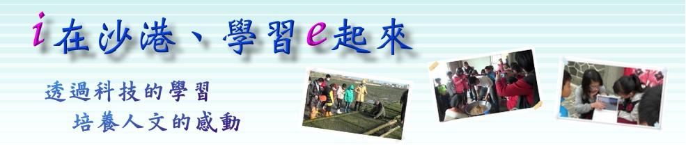 slider image 103