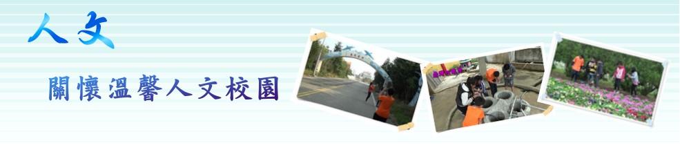 slider image 104