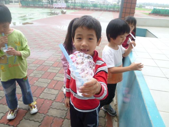 http://www.skps.phc.edu.tw/uploads/tadgallery/2011_11_18/249_P1040012.JPG