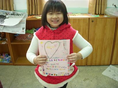 http://www.skps.phc.edu.tw/uploads/tadgallery/2011_12_21/214_DSCN9752_.JPG